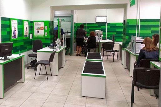 приватбанк крым возврат депозитов